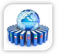 Студія «Іноземні мови»